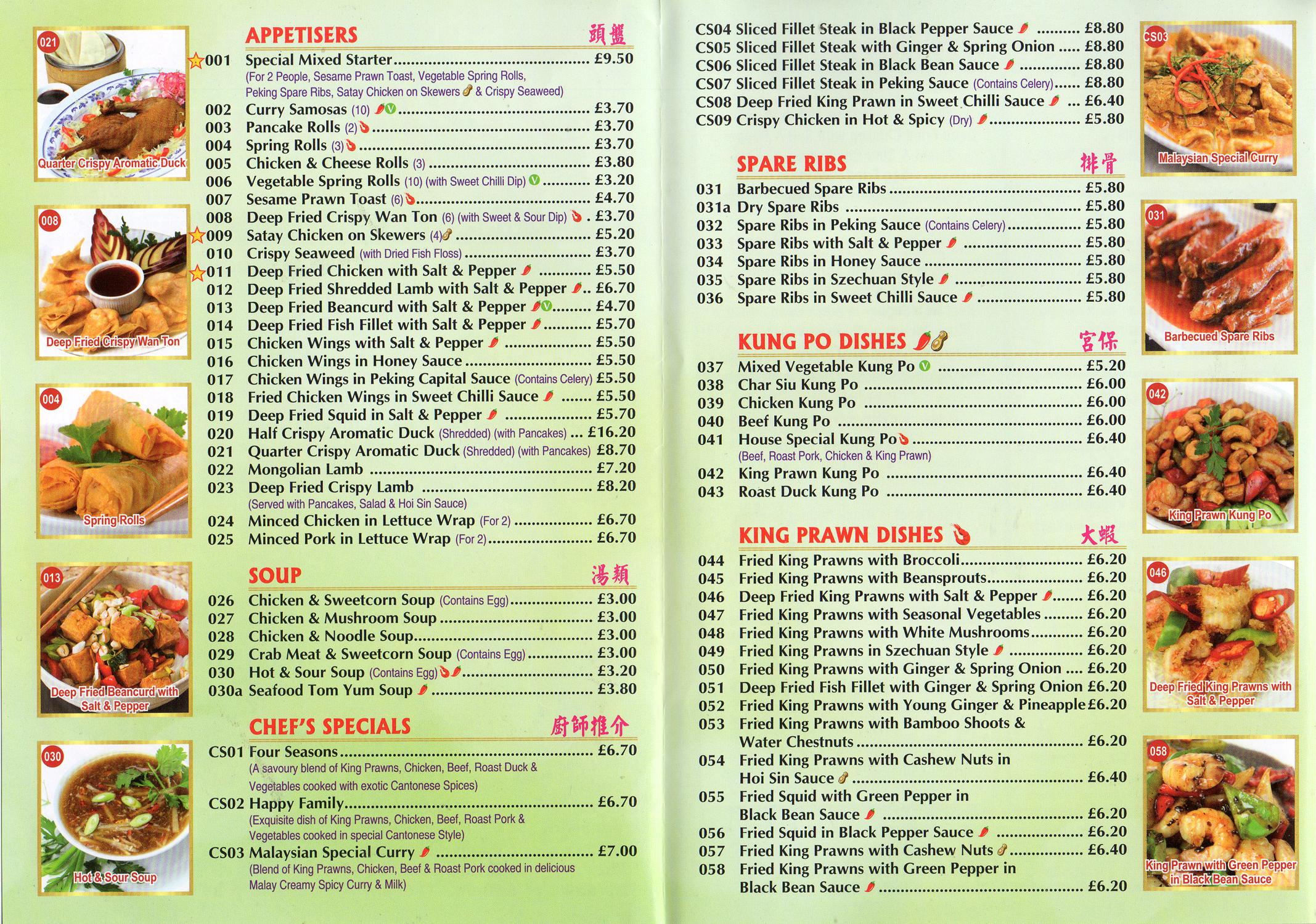 Top takeaway stapleford takeaway menus for Asia cuisine menu